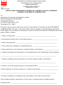 Application For Reinstatement Of Certificate Of Authority Foreign Non-profit Corporation - Government Of The District Of Columbia