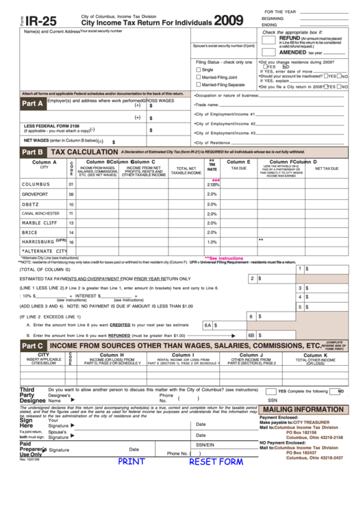 supplementary tax form for individuals