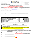 Current Student-document Request Form