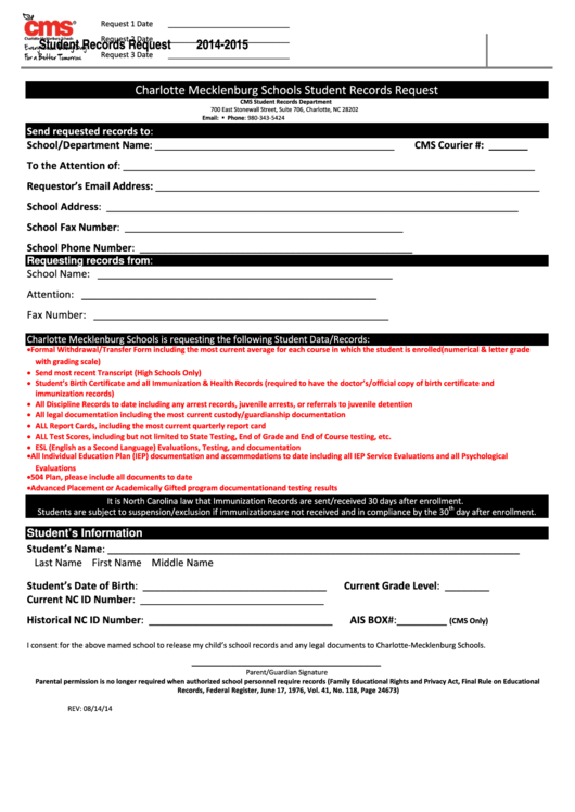 Cms Student Records Request Form