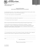 Form Fpr-am - Foreign Profit Amendment Application For Amended Certificate Of Authority - 2013