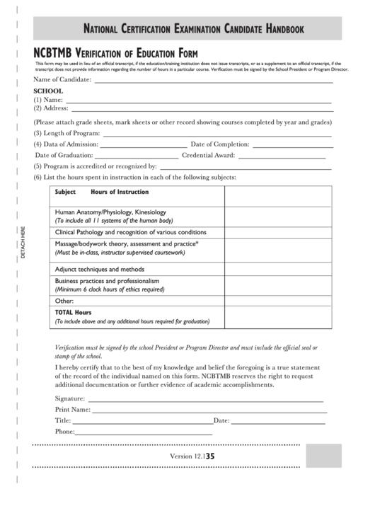Ncbtmb Verification Of Education Form Printable pdf