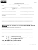 School Building Level Committee Minutes - Initial Meeting Template