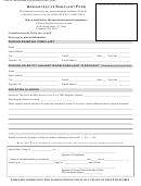 Form 500 - Administrative Complaint