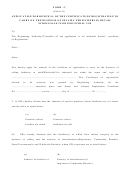 Form C Clause 11 Application For Renewal Of The Certificate Of Registration