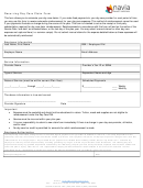Recurring Day Care Claim Form