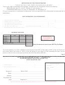 2007 Estimated Tax Worksheet - City Of Gallipolis
