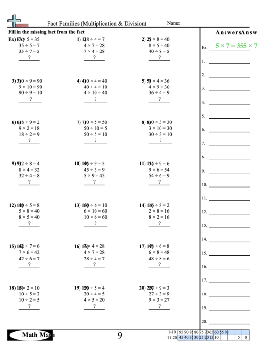 Fact Families Multiplication & Division Worksheet With ...