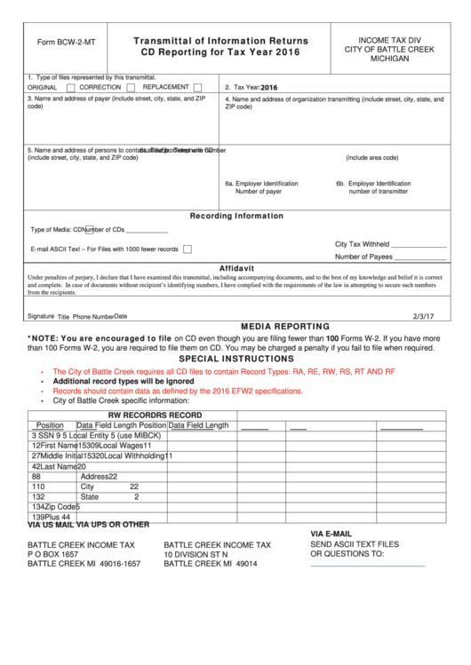 bank examination form 2016