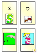 Alphabet Game Card Template