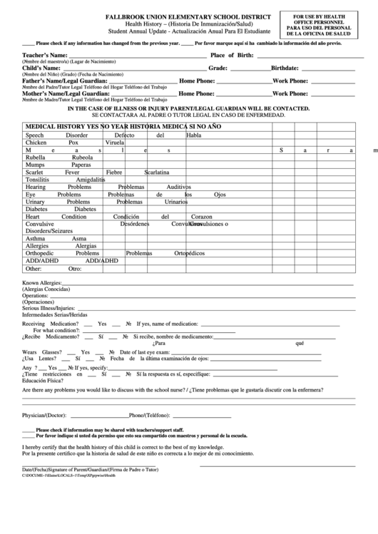 Fallbrook Union Elementary School District Form