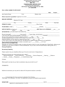 Application Request Form