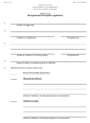 Form 14-2p - Reorganization Exemption Application - 1998