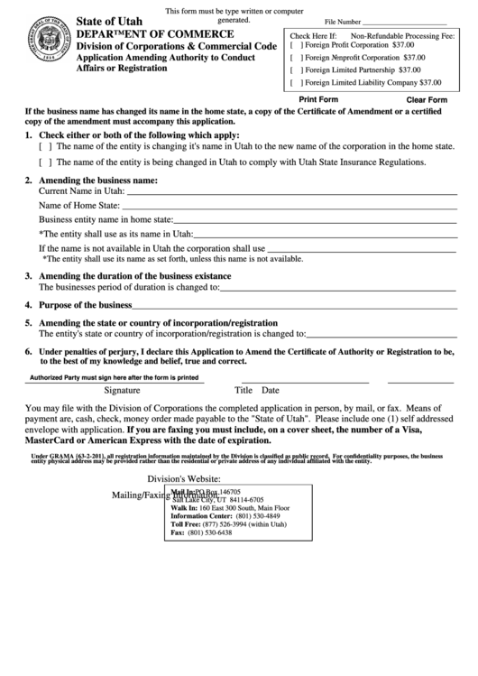 Fillable Division Of Corporations & Commercial Code Application Amending Authority To Conduct Affairs Or Registration Form Printable pdf