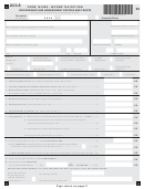 Form 1041me - Income Tax Return For Resident And Nonresident Estates And Trusts - 2016