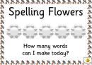 Spelling Flowers Abc Template (a, Ai, Ar, B)