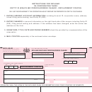 Form Rev-854r - Entity Id (ein)/filing Period/address Change - Replacement Coupon