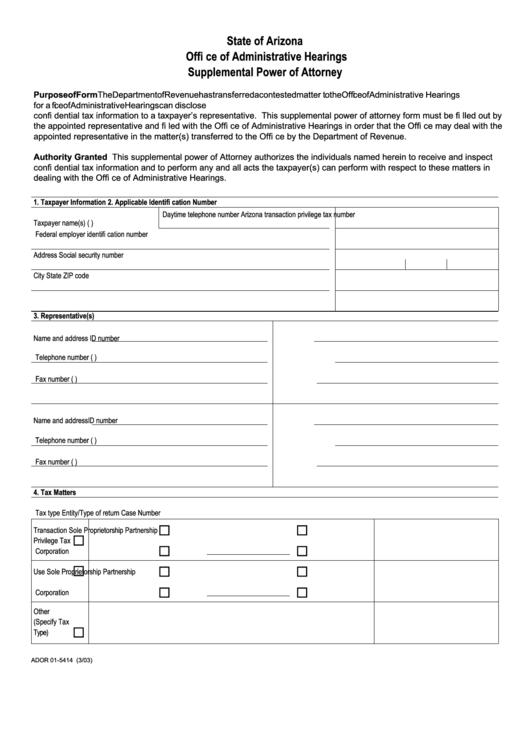 Form Ador 01-5414 - Supplemental Power Of Attorney Printable pdf
