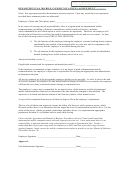 Departmental Mobile Communications Agreement Form
