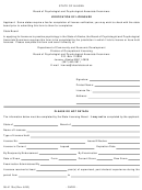 Form 08-4113a - Verification Of Licensure Form - Board Of Psychologist And Psychological Saaociate Examiners