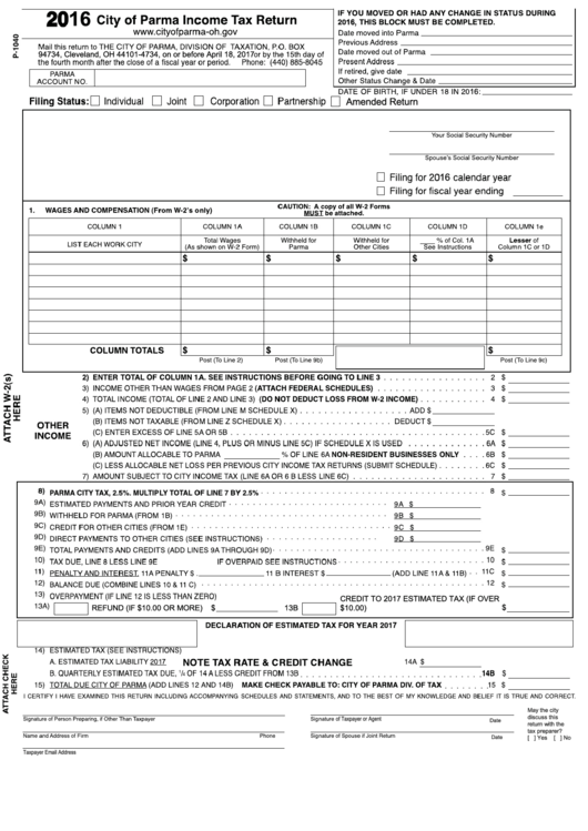 vat 100 form pdf download