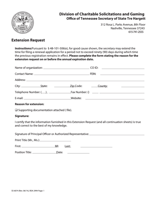Form Ss-6074 - Extension Request - Tennessee Secretary Of State