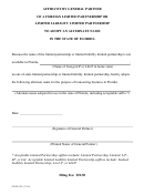 Affidavit By General Partner Of A Foreign Limited Partnership Or Limited Liability Limited Partnership To Adopt An Alternate Name In The State Of Florida Form - Florida