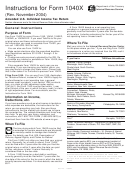 Instructions For Form 1040x - Amended U.s. Individual Income Tax Return - 2004