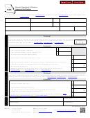 Form 948 - Assessor Certification - 2014