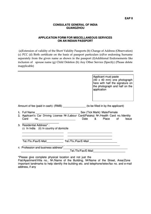 H Card Application Form