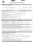 Department Of Health And Human Services Family Medical Leave/family Illness Leave Request Form