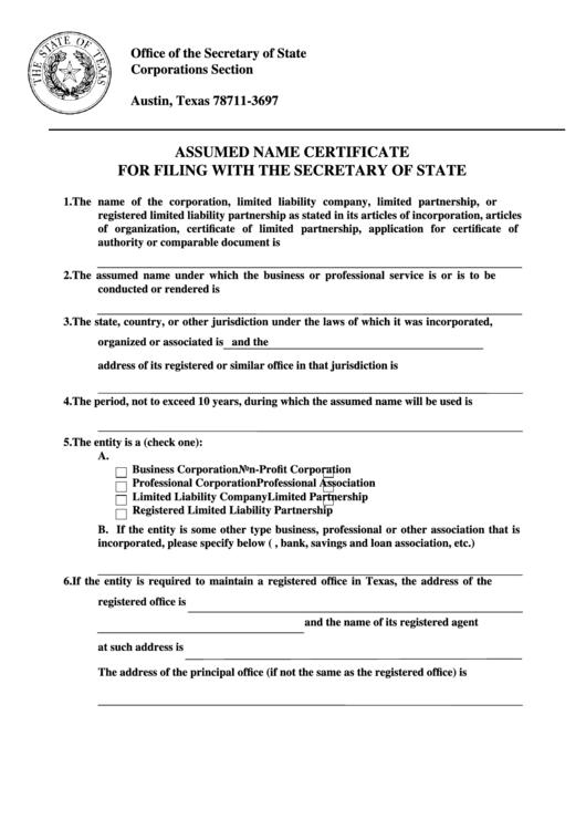 Form 503 Hossshana