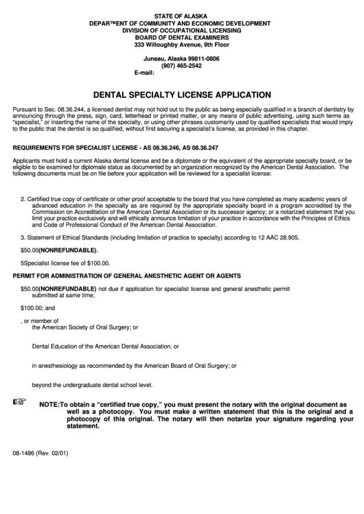 Form 08-1486 - Dental Specialty License Application - Alaska Department Of Community And Economic Development Printable pdf