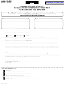 Form Ar1055 - Request For Extension Of Time For Filing Income Tax Returns/form Ar1000es - Estimated Tax For Individuals - 2007