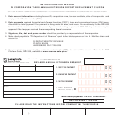 Form Rev-853r - Annual Extension Request