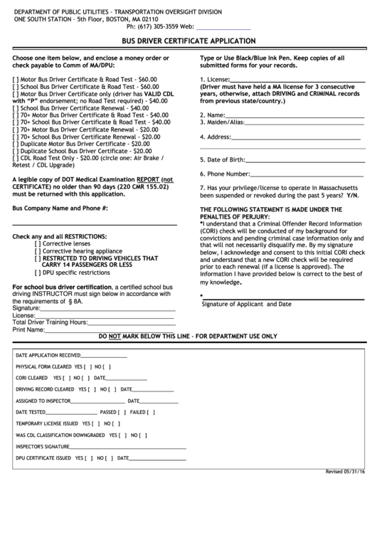 Driver Certificate Application Form