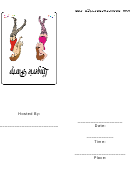 Lingerie Party Invitation Template
