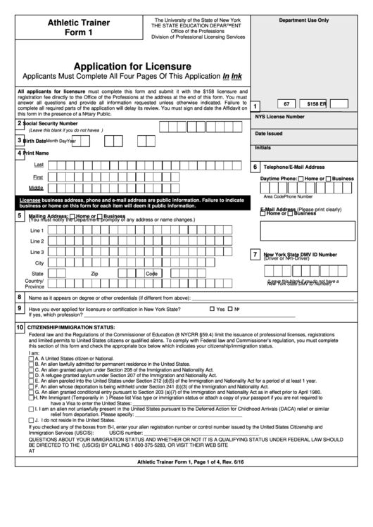 trainer form athletic application certification pdf