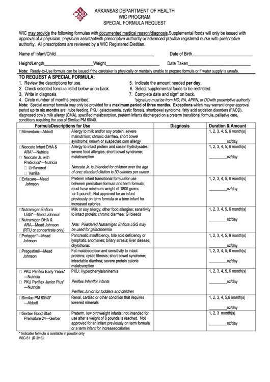 Form Wc-51 - Special Formula Request Form - Arkansas Department Of Health Printable pdf