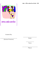 Daycare Open House Invitation Template
