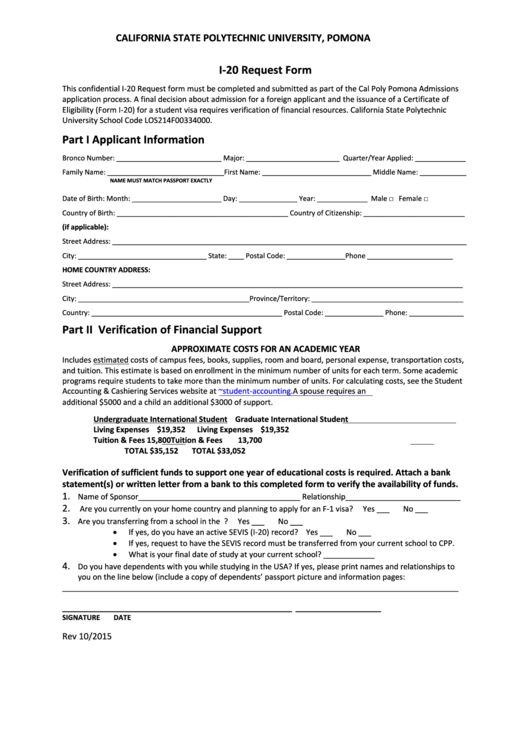 I-20 Request Form