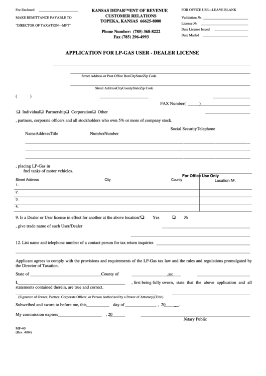 hp gas dealership application form