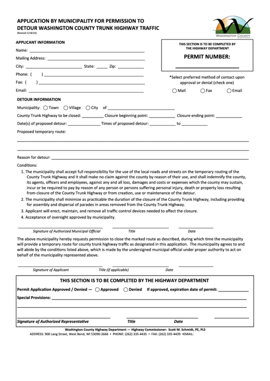 Detour Permit Application Form