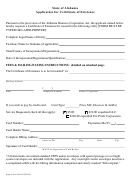 Application For Certificate Of Existence Form