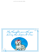 My Thoughts Are With You Printable Pet Dog Sympathy Card Template