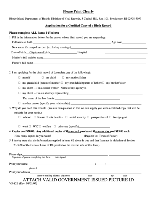 Secretary Of State Rhode Island Probate Forms