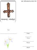 Baptist Invitation Template