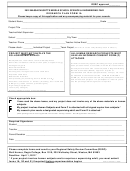 2012 Research Plan Form 1a Template