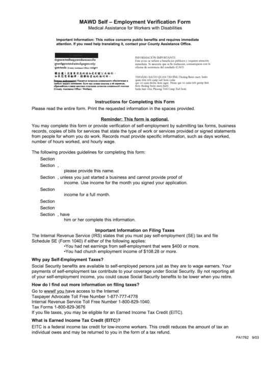 Fillable Form Pa 1762 - Mawd Self - Employment Verification