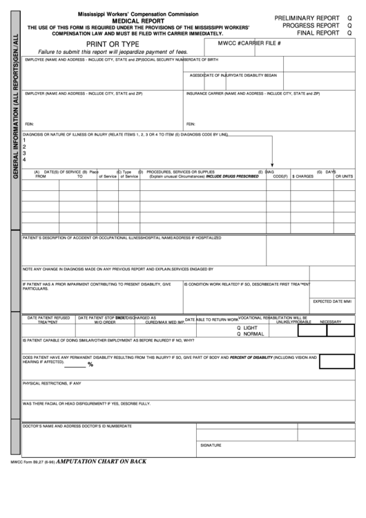 form b9 27 - medical report